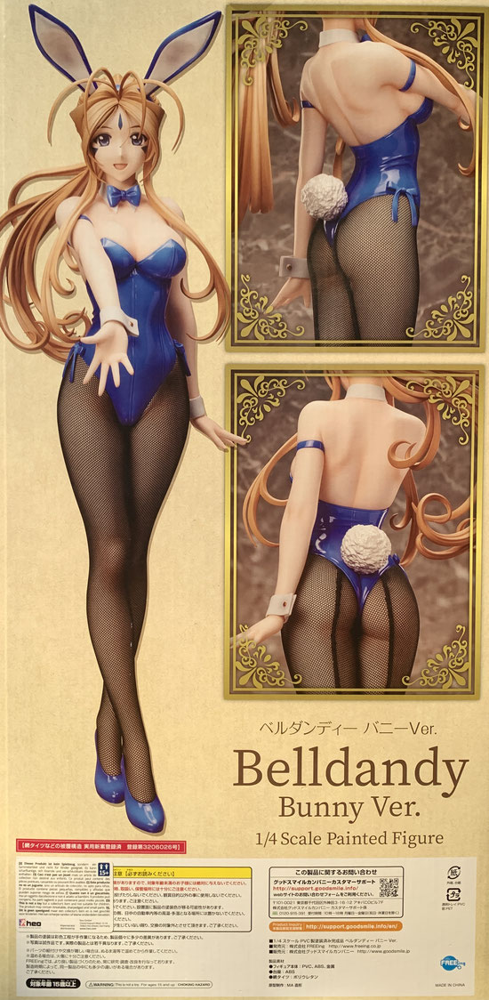 Belldandy Bunny Ver. 1/4 Oh My Goddess! B-Style 45cm Anime Statue Freeing Free29891