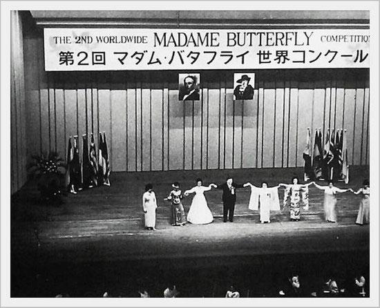 Antonio Spruzzola Zola al Secondo Concorso Internazionale Madama Butterfly, unico cantante uomo invitato ad un concorso riservato a sole voci femminili (Nagasaki, Giappone)