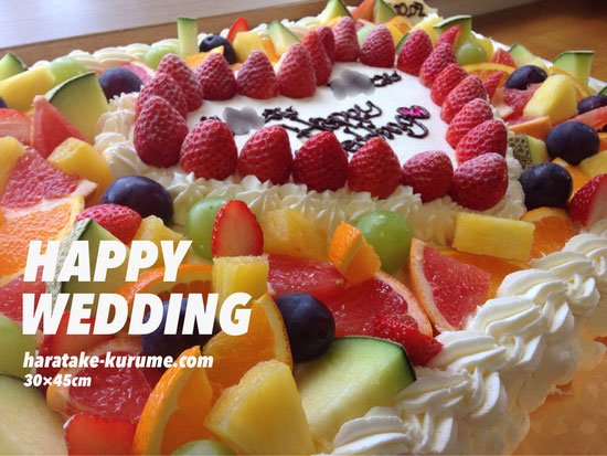 weddingケーキ 30×45cm