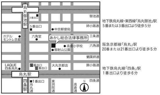 弁護士橋本竜彦・京都の交通事故に関する無料相談は,あかし総合法律事務所へ。京都市営地下鉄「烏丸御池」駅  阪急烏丸線  「烏丸」駅  からそれぞれ徒歩5分。  六角堂から東へ徒歩1分。