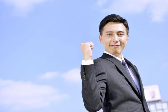 中小企業の強み・知的資産のイメージ