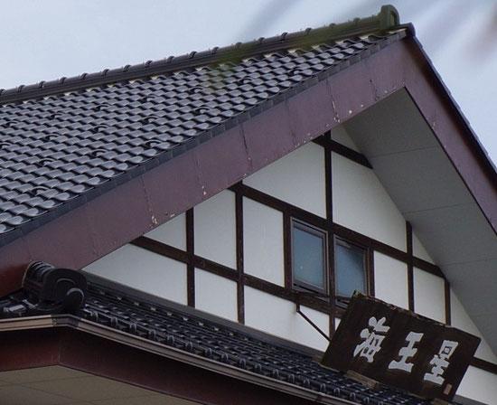 弊社の屋根部分アップ