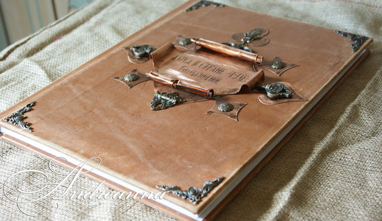 Фотоальбом, натуральная кожа, металлические декоративные элементы ручной работы, формат А3, наполнение 30 страниц дизайнерского, фактурного картона, полностью ручная работа. Стоимость 4500грн.