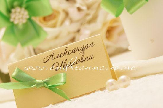 Рассадочная карточка №3 (в любом желаемом цвете) 10 грн