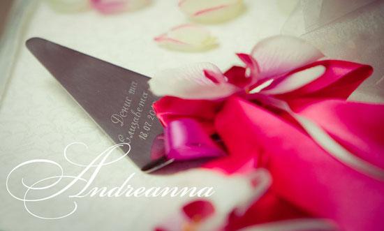 Украшения для лопатки и ножа «Гавайская орхидея» стоимость 100грн (цветы из ткани)