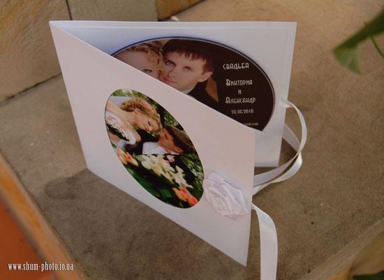 Авторская работа, Упаковка для свадебного диска, стоимость 25 грн (Фото Люсьена Шум)