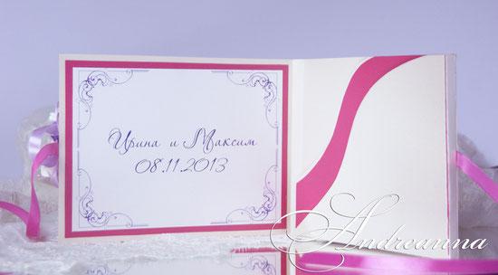 Именная упаковка для фотографий и диска, с местом под фото на обложке. Стоимость 150грн, цветочная композиция ручной работы. Цветовое решение молочный перламутр и перламутровая фуксия с вкраплением лиловых и фиолетовых оттенков).