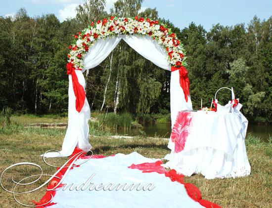 арка, выездная церемония, вц, свадьба, церемония, проведение выездной, церемониймейстер, ведущий, свадебный ведущий