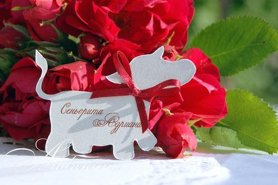 Фигурные рассадочные карточки-испанский бык (для деток) из серии «Фламенко», Перламутровая дизайнерская бумага. Стоимость 10грн 2$
