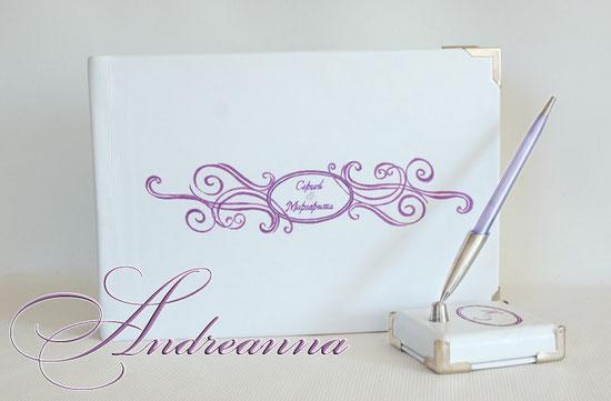 Свадебный фотоальбом «Je t'aime» белая, натуральная кожа, ручная роспись по коже, сиреневые, листы, с тонкой акварельной фактурой, калька, А4 формат (наполнение 50 листов). Стоимость 3000грн