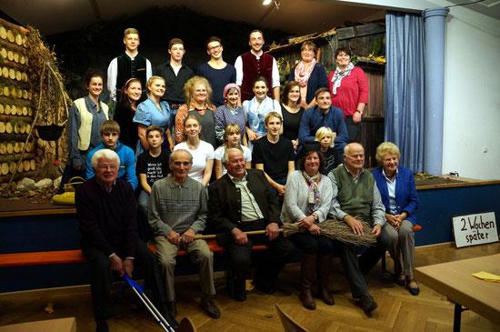Premiere 2014: Ehemalige Spieler der Katholischen Landjugend (1955-1958) und Spieler der Theaterbühne (seit 2014)