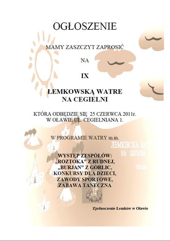 watra-oława