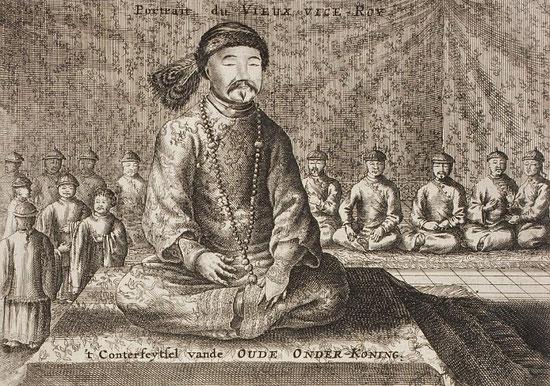 Portrait du vieux vice-roi. Jean Nieuhoff (1618-1672) : L'ambassade de la Compagnie Orientale des Provinces Unies, vers l'empereur de la Chine. Jacob de Meurs, Leyde, 1665. 424 pages, 143 illustrations.