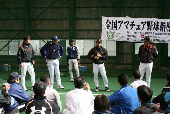↑ 画像は2012年度関東会場の講習風景