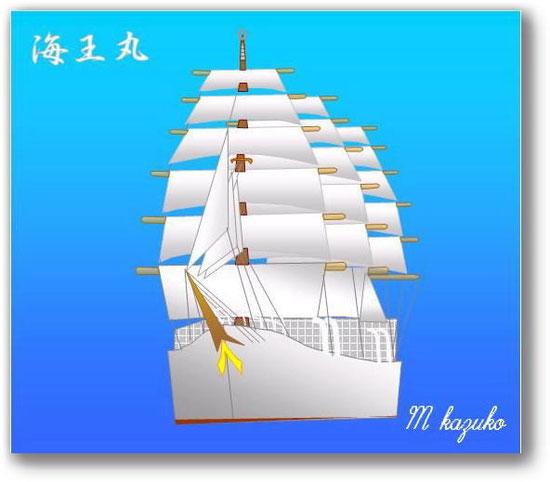 画像クリックで↑海王丸のブログへ