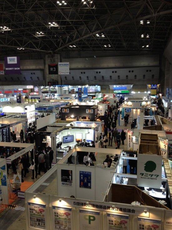 Tokyo Security Show 2014