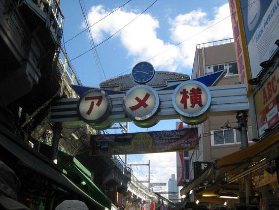 Ameyoko Eingang