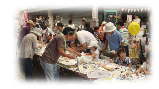 四国中央紙まつり 手づくり遊び教室(栄町商店街)