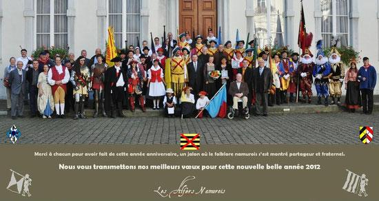 Le folklore au Palais provincial