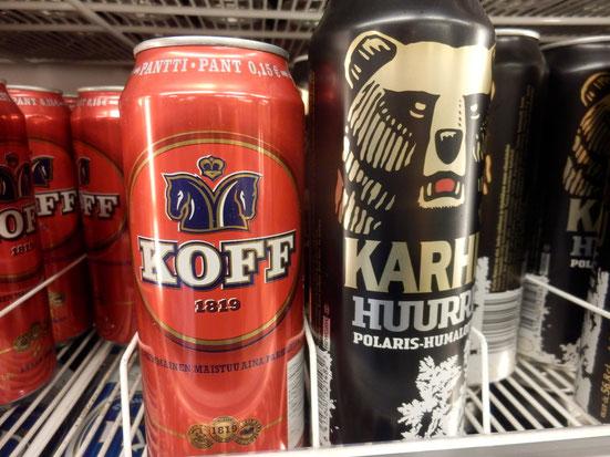 目つきが悪いクマのビールがうまい