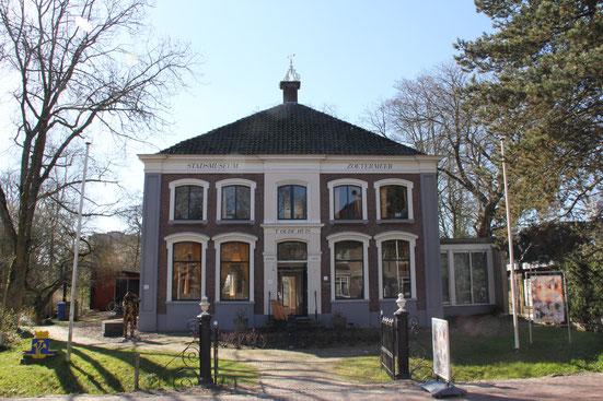 Het Oude Huis, Dorpsstraat 7 Zoetermeer, bouwhistorisch onderzoek rijksmonument