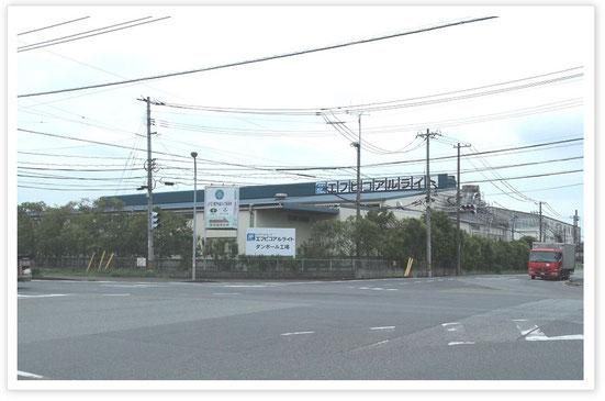 エフピコアルライトのダンボール工場