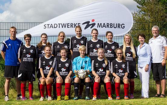 Trikots mit dem Logo des Werbepartners Stadtwerke Marburg