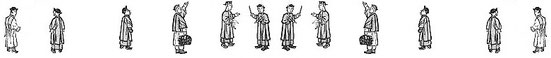 Illustration 7. Kong-tze Kia-Yu, Les entretiens familiers de Confucius. Trad. Ch. DE HARLEZ (1832-1899). Leroux, Paris, 1899.