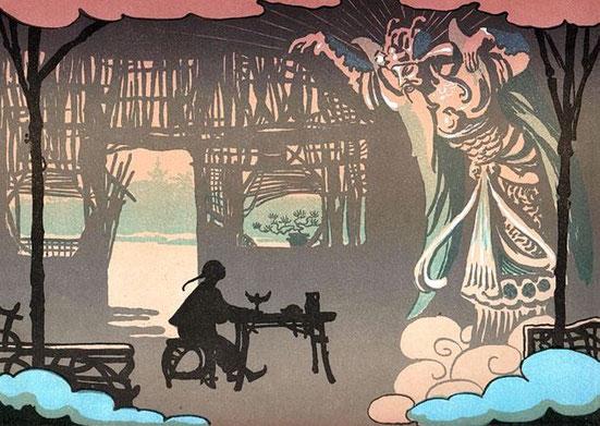 Le génie. Lucien Métivet (1863-1932) : Aladin. Ombres chinoises en quinze tableaux. Flammarion, Paris, 1904 Première représentation en février 1904 au Théâtre des Mathurins, direction Jules Berny.