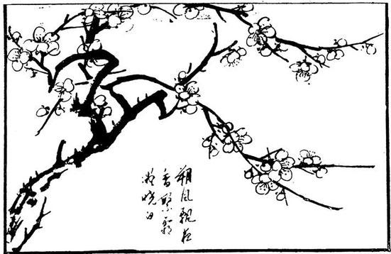 Kiai-tseu-yuan Houa Tchouan [Jieziyuan huazhuan]. Les Enseignements de la Peinture du Jardin grand comme un Grain de Moutarde. Encyclopédie de la peinture chinoise. Traduction Raphaël PETRUCCI