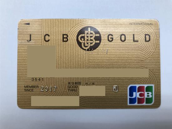 【驚愕】ドリボ2020はJCBカードで無双!DREAM BOYSはクレジットカードがあれば多ステできる!