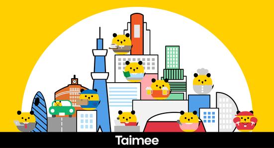 〈Taimee〉