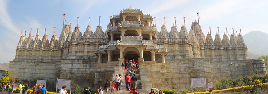 Ranakpur Tempel Eingang