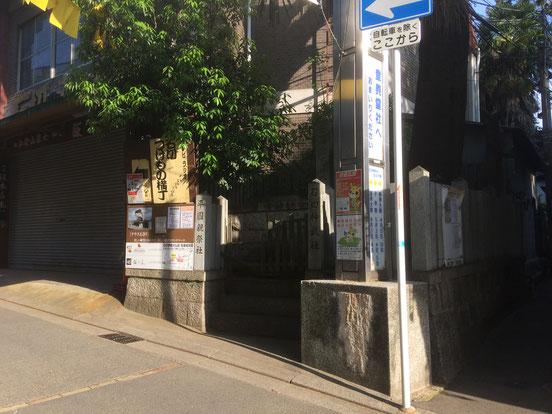 石切参道商店街(筆者撮影)