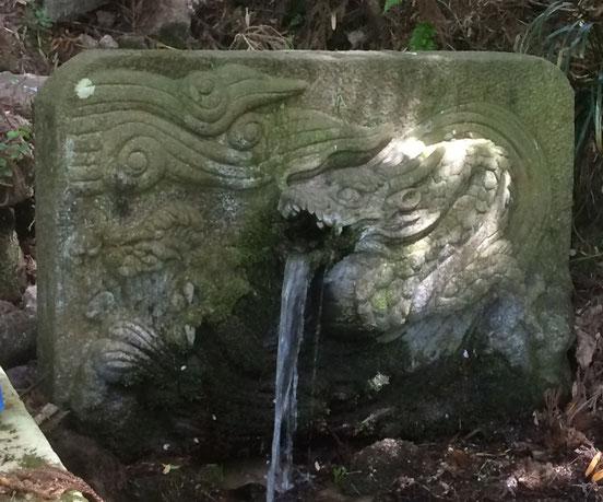 龍の口霊泉(筆者撮影)