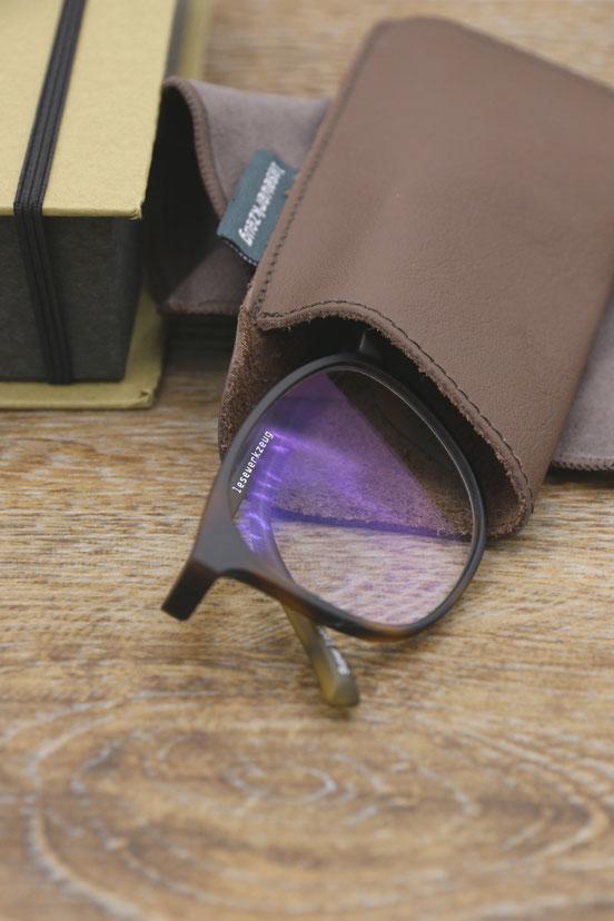 Lesewerkzeug - Fertigbrille in bester Qualität mit entspiegelten Gläsern bei Zacher