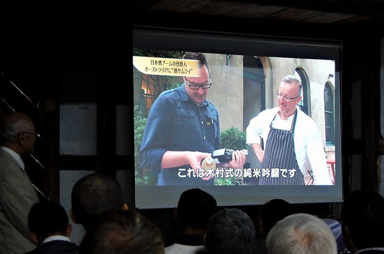 テレビ東京「日経スペシャル 未来世紀ジパング」放送回も紹介されました