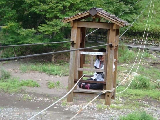 昴の郷の「野猿」でリラックス