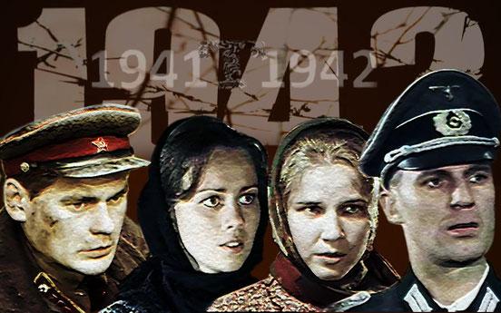 Военные фильмы онлайн смотреть бесплатно 19411945
