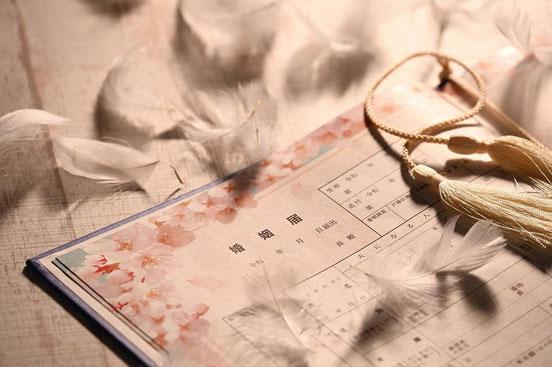 デザイン婚姻届tsumugu「さくら」イメージ画像