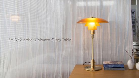 PHテーブルランプの画像
