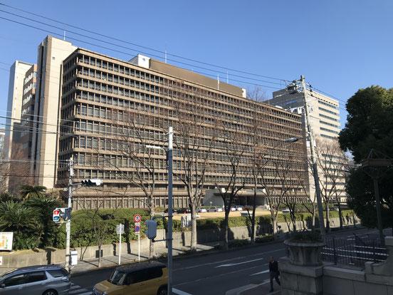 大阪地方裁判所 大阪高等裁判所