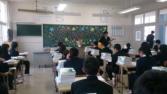 入学式 学級指導