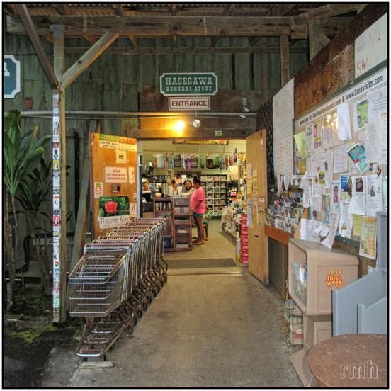 Hagegawa General Store, Hana, Maui, Hi
