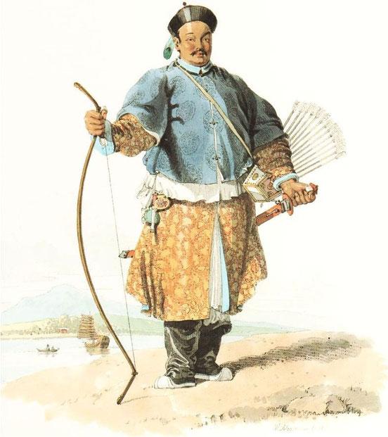Portrait de Van-ta-zhin,  mandarin de l'ordre Militaire (ou gentilhomme) de la Chine.