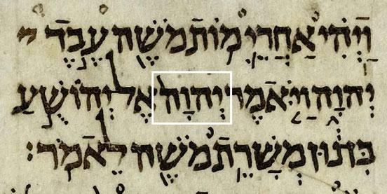 Tétragramme du Nom divin YHWH en hébreu carré dans le codex Alepo de tradition massorétique datant de 910-930.
