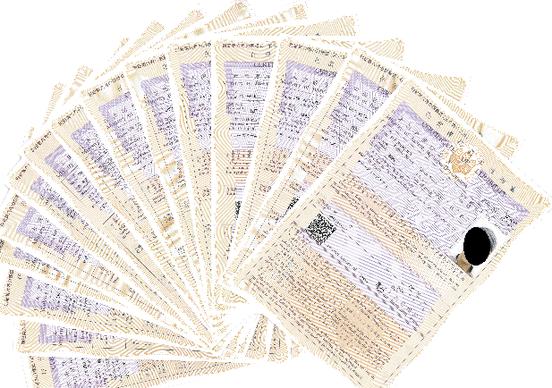 在留資格認定証明書不交付通知書