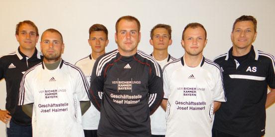 Abtleiter Niebauer, David Schnabel (Kemtau), Killermann Felix (1.FC Rötz), Hofmayer Daniel (SV Donaustauf), Jonathan Chmura, Wild Michael (TSV Oberviechtach), Trainer Schille (von links)