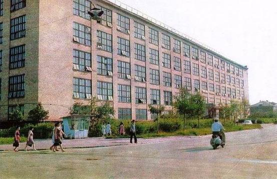 Фабрика Печати на улице Школьной (Тевосяна)