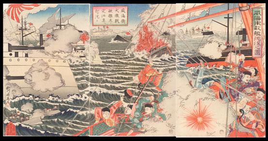 S011 Enemy battle ship is sinking in the battle of Weihaiwei